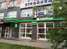 ОТП Банк, улица Зорге на фото Ростова-на-Дону