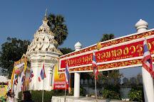 Wat Phra That Si Chom Thong, Chom Thong, Thailand