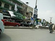 Markazi Jamia Masjid supply