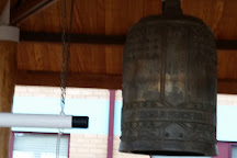 Australia's World Peace Bell, Cowra, Australia