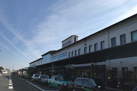Автобусная станция   Okayama Airport