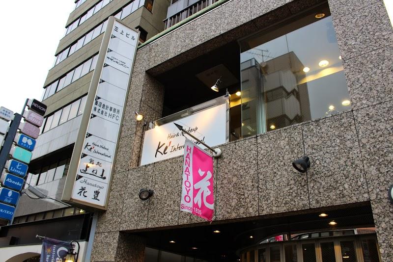 Hair&Makeup Ke' International 国際派美容室 ヘアサロン