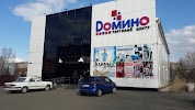 ТК Домино на фото Тайшета