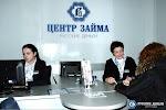 """ООО МФК """"Русские деньги"""", улица Есенина на фото Рязани"""