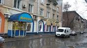 Аверс, улица Победы на фото Самары
