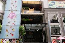 Nihonmura Mall, Bangkok, Thailand