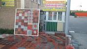 Тротуарная плитка в Рязани, улица Ленинского Комсомола на фото Рязани
