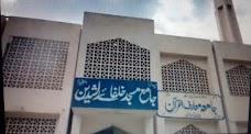 Khulfa Rashdeen Masjid (Mosque) islamabad