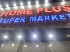 Home Plus Supermarket karachi