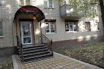 Аваланш, улица Лермонтова на фото Ставрополя