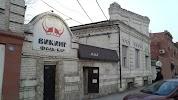 "Фолк-бар ""Викинг"", улица Рабиновича, дом 63 на фото Омска"