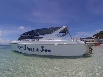 Sight and Sea Tour