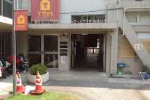 Tokyo Toy Museum, Shinjuku, Japan