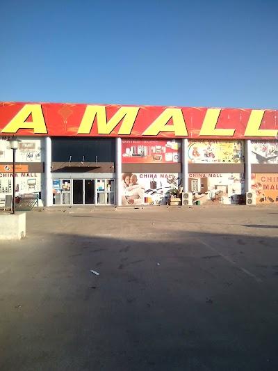 China Mall Lusaka Province Zambia