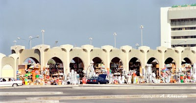 Abu Dhabi Vegetable Market, Abu Dhabi, United Arab Emirates