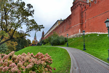 The Armoury, Moscow, Russia