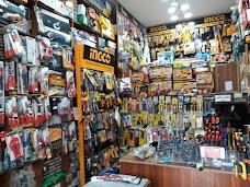 Al Rehman Hardware Store Sialkot
