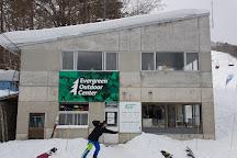 Evergreen Outdoor Center, Hakuba-mura, Japan