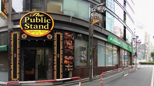 Public Stand Kabukicho