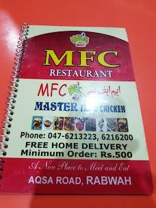 Master Fried Chicken (MFC) Restaurant chiniot