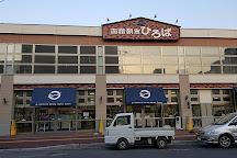Hakodate Meiji-kan, Hakodate, Japan