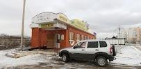 Лидер-Строй, улица Коммунаров, дом 135 на фото Ельца
