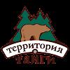 Территория тайги, сеть магазинов, проспект Фрунзе на фото Томска