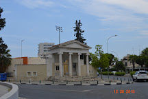 Municipal Museum of Natural History, Larnaca, Cyprus
