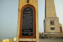 Char Bhinti, Satara, India