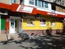 Наш Край, улица Строителей, дом 12 на фото Киева