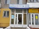 Рыбачок, улица Орджоникидзе на фото Твери