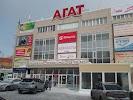 Агат, Дом Быта, улица Тургенева, дом 21 на фото Перми
