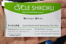 Cycle Shikoku, Takamatsu, Japan