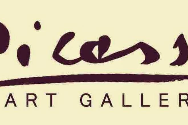 Picasso Art Gallery - Egypt, Cairo, Egypt
