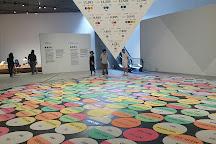 Leeum Samsung Museum of Art, Seoul, South Korea