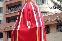 Bhaktivedanta Swami Mission School, Mumbai, India
