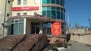 Комильфо, центр красоты и здоровья, Московская улица, дом 49 на фото Пятигорска