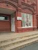 Дальакфес, Верхнепортовая улица на фото Владивостока