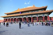 The Palace Museum, Beijing, China