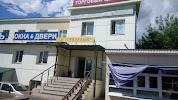 Страховой Офис, Партизанская улица на фото Домодедова