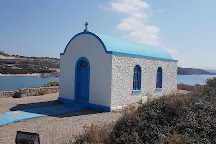 The Basilica of Agios Stefanos, Kefalos, Greece