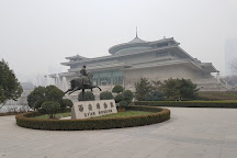 Xi'an Museum, Xi'an, China