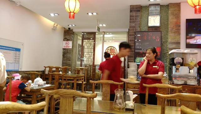 Xianlaoman Restaurant
