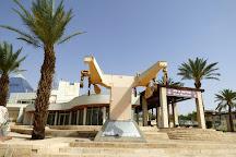 Eilat City Museum, Eilat, Israel