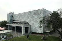 National Taiwan Craft Research and Development Institute, Caotun, Taiwan
