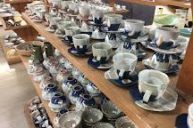 Mashiko Pottery Sales Center, Mashiko-machi, Japan