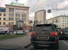 СКБ-банк, улица Розы Люксембург на фото Екатеринбурга