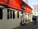 Пятерочка, Ставропольская улица на фото Краснодара