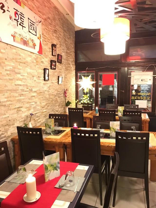 Restaurant coreen ichiban
