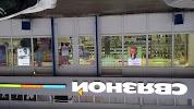 СВЯЗНОЙ, Пролетарская улица на фото Волгограда